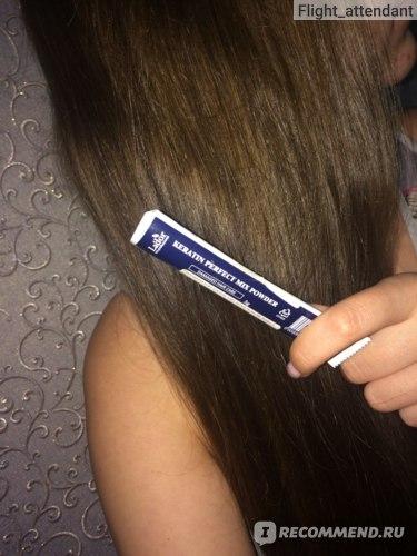 Маска для волос La'dor Keratin Perfect Mix Powder фото