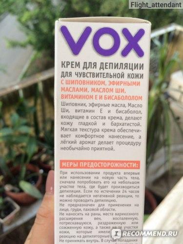 Вокс крем для депиляции