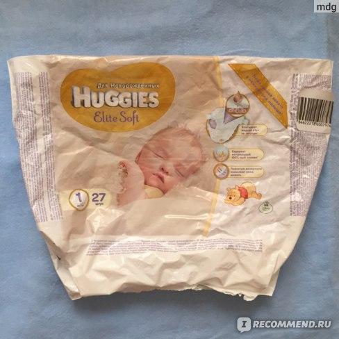 Huggies Elite Soft 1