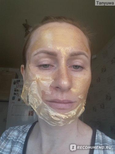 Маска-пленка для кожи лица Белита-Витэкс Золотая мгновенно подтягивающая фото