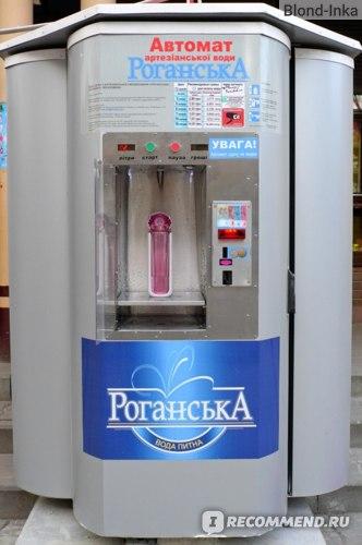 Заполнение многоразовой питьевой бутылки КОР из уличного автомата