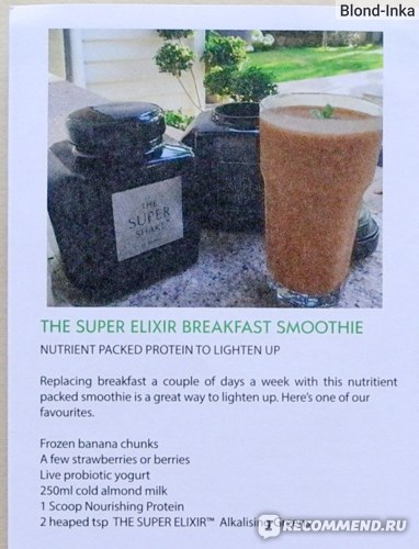 Рецепт питательного Смузи из буклета SUPER ELIXIR™ Nourishing Protein