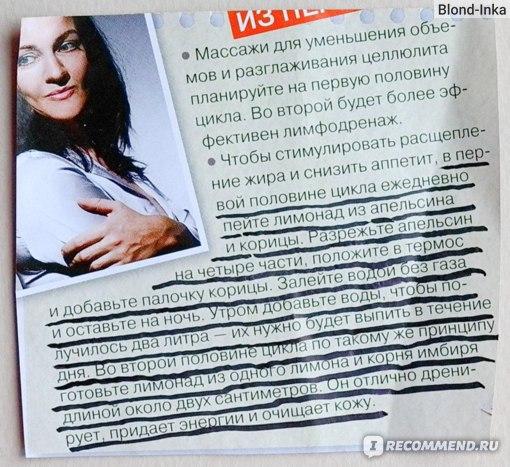 Рецепты Детокс Лимонадов Тийны Орасмяэ-Медер