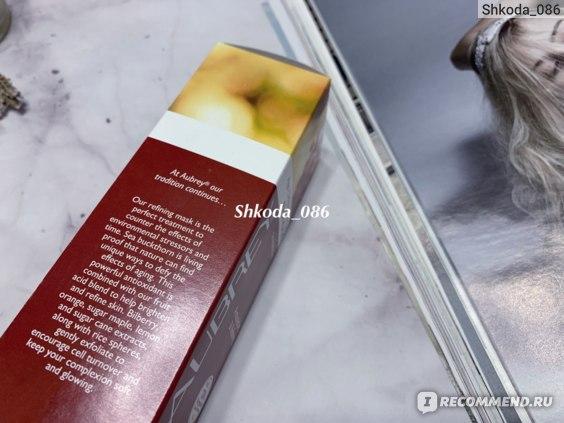 Маска для лица Aubrey Organics Age - Defying Terapy AHA mask  фото