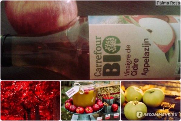 Яблочно Уксусная Диета Отзывы. Яблочный уксус для похудения