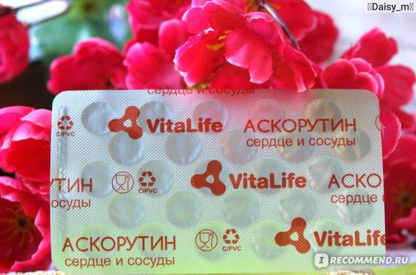 """Витамины VitaLife Аскорутин """"Сердце и сосуды"""" фото"""