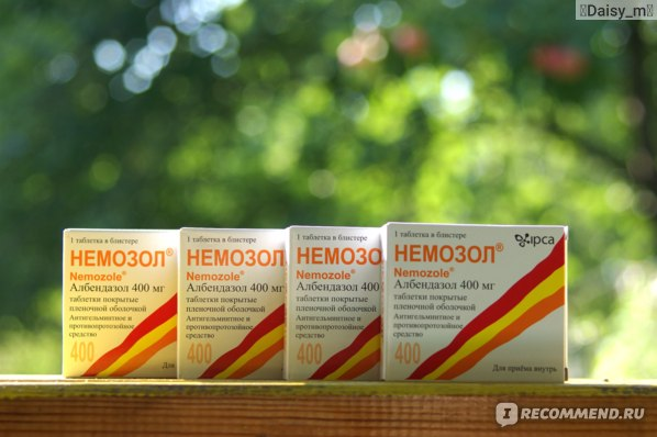 Противогельминтное средство Альбендазол (Немозол)