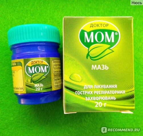 Мазь при простуде и гриппе Доктор МОМ® для взрослых и детей с 2х лет фото