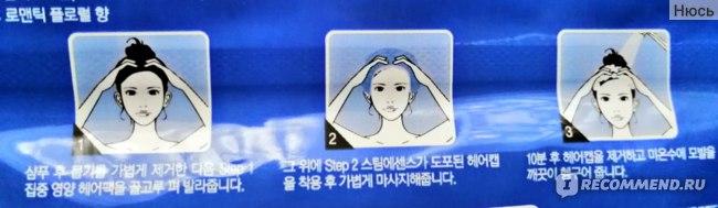 Маска для волос  Scinic Hair Care Steam Mask фото