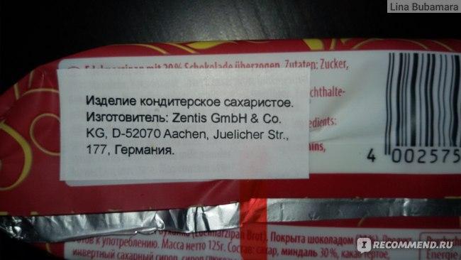 Марципановая буханка Zentis Edelmarzipan фото