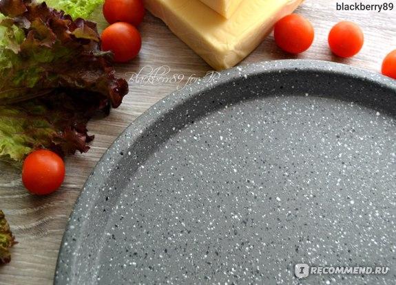 Форма для выпечки пиццы с антипригарным покрытием Fissman.