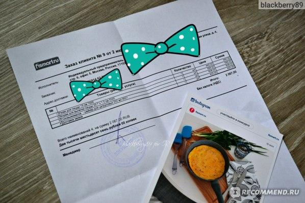 Интернет-магазин Fismart.ru. Товарный чек