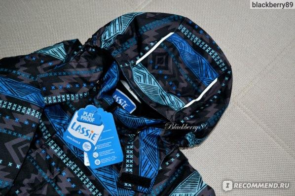 Мой заказ в интернет-магазине детской одежды huppatut.ru