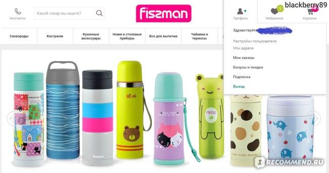 Интернет-магазин Fismart.ru. Личный кабинет