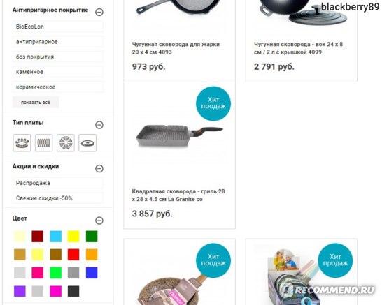 Интернет-магазин Fismart.ru. Фильтр поиска