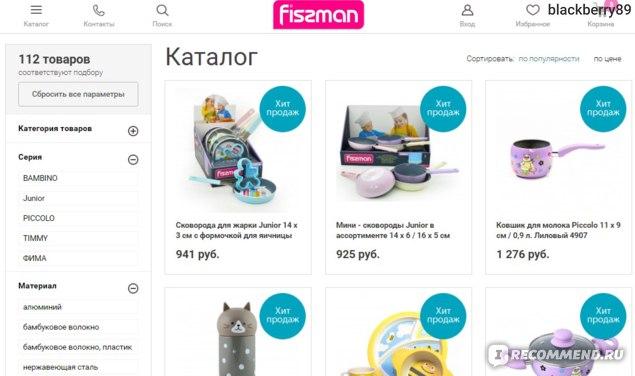 Интернет-магазин Fismart.ru. Детская посуда