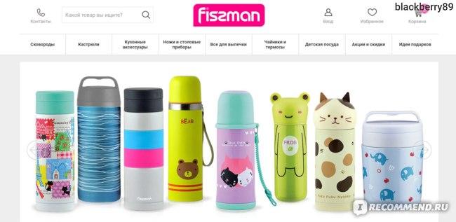 Интернет-магазин Fismart.ru. Главная страница
