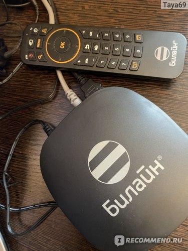 Билайн ТВ прситавка и пульт