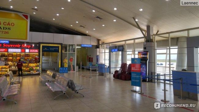 Чистая зона, аэропорт Камрань