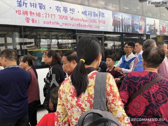 Даже в нашу, относительно малолюдную поездку, пришлось столкнуться с толпами китайцев на остановке из Порта Гонконг после приезда из Макао