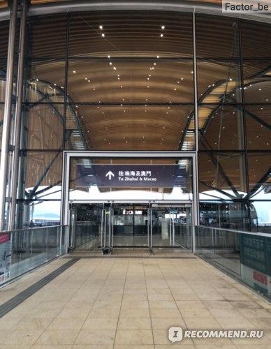 В Гонконге легко ориентироваться. HZMB не исключение.