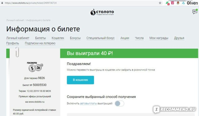 40 рублееей)))