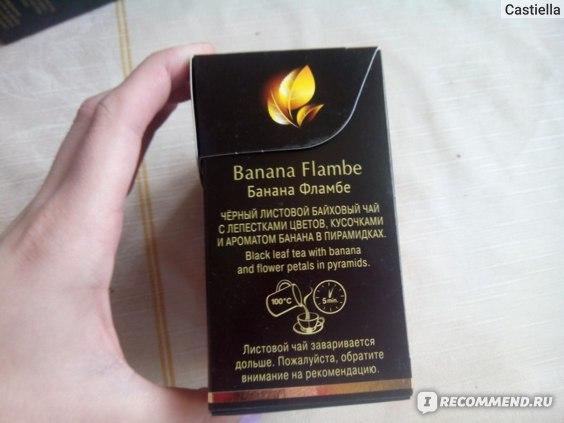 Чай в пирамидках Curtis Banana Flambe фото