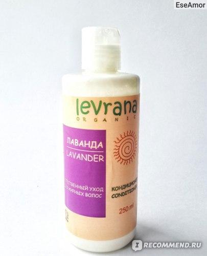 Кондиционер для жирных волос Levrana Organic Лаванда  фото