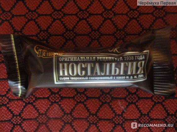 Сырок в шоколадной глазури.