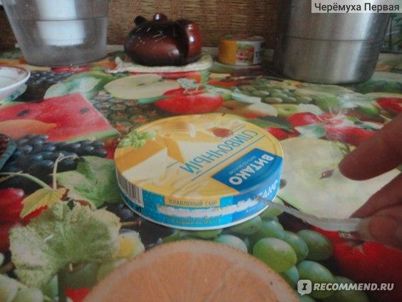 Сливочный плавленный сыр