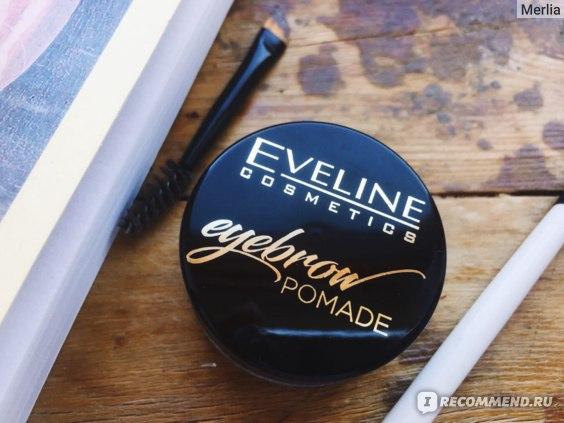 Помада для бровей Eveline Eyebrow pomade фото