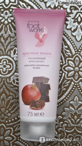 Крем для ног Avon Шоколадно-гранатовый десерт фото