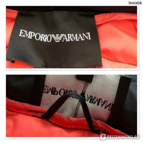 Куртка женская Emporio Armani Лого
