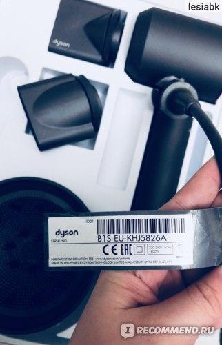 фен Dyson Supersonic