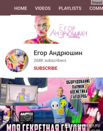 Сайт Егор Андрюшин youtube.com/user/EgroAndrushchenko фото