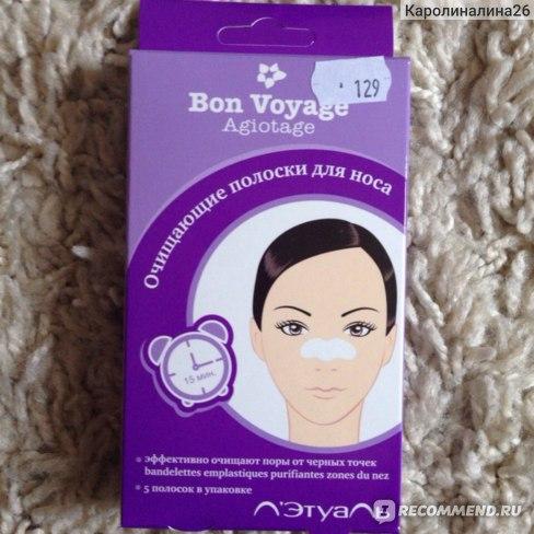 Очищающие полоски для носа Л'этуаль Bon Voyage фото