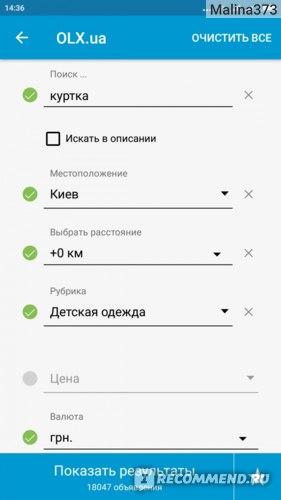 olx.ru фото
