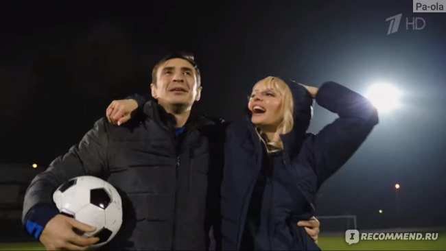 Марина Орлова и Александр Гаврилов в роли Началовой и Алдонина