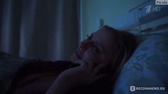 Юлия Началова перед смертью