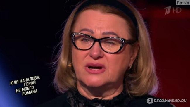 Мать Юлии Таисия Началова