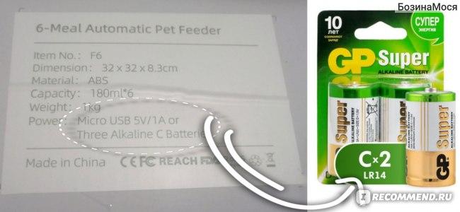 Petwant F6 Smart Pet Feeder Xiaomi автокормушка отзыв