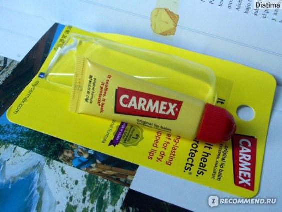 Бальзам для губ Carmex Moisturising lip balm фото