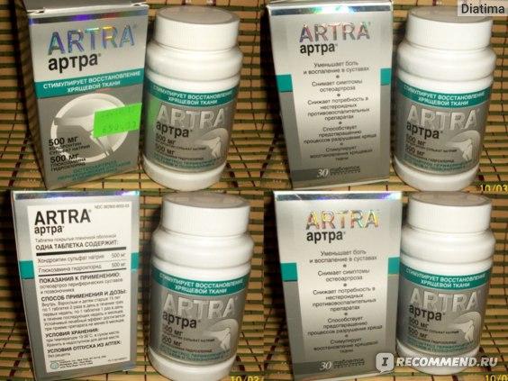 Средства д/леч. опорно-двигательного аппарата Unipharm АРТРА - стимулятор регенерации тканей фото