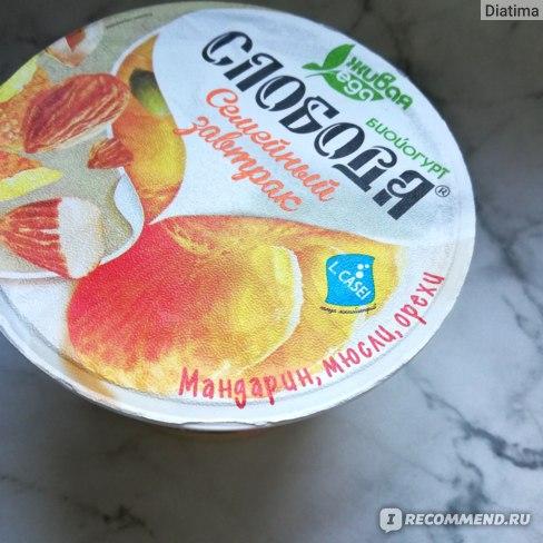 Биойогурт Слобода Семейный завтрак  фото