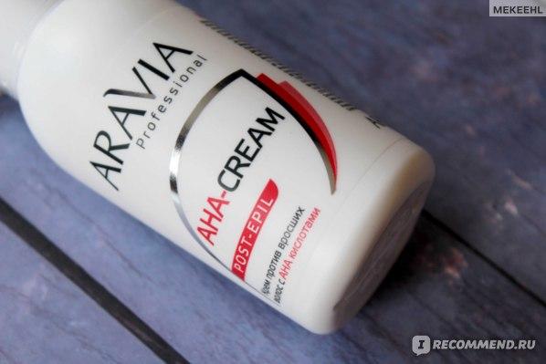 Крем против вросших волос Aravia Professional AHA-cream post-epil с AHA-кислотами фото