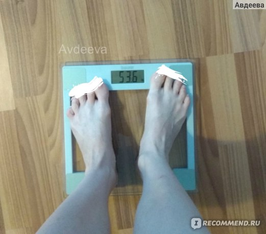 Мой нынешний вес