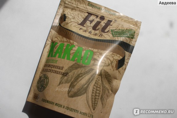 Обезжиренное какао Fit Parad