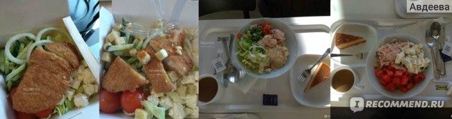 Салаты в других кафе (в коллаже два фото слева - Хесбургер за 5 евро, два фото справа - Икеа за 10 евро, салат, собранный мной размером как три салата Сабвей)