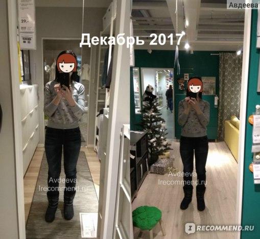 Фигура  в начале декабря