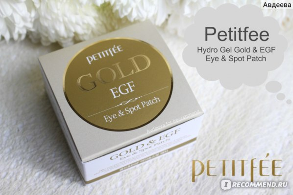 Petitfee, Hydro Gel Gold & EGF Eye & Spot Patch, 60 Eyes/30 Spot Patches